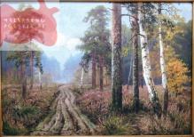 Korecki Wiktor (1897-1980) Wrzosy przy drodze