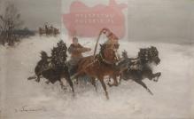 Wasilewski Czesław - Trojkami przez śniegi